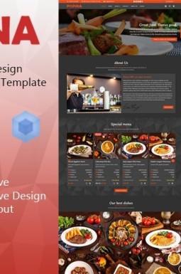 Адаптивный HTML шаблон №137975 на тему еда и ресторан