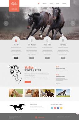 Адаптивный HTML шаблон №46921 на тему лошади