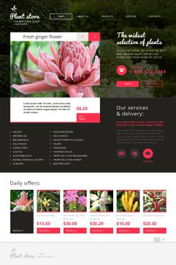 Адаптивный HTML шаблон №46994 на тему цветочный магазин